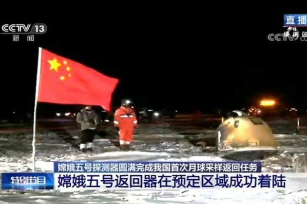 Китайський апарат успішно доставив на Землю місячний грунт