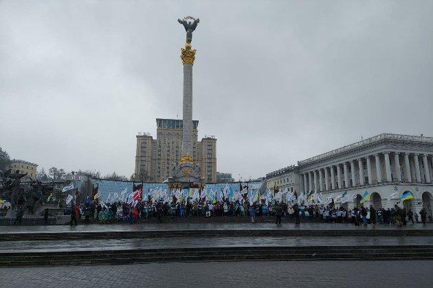 Активісти «SaveФОП» встановили на Майдані польову кухню. Їхня акція триває там четвертий день поспіль