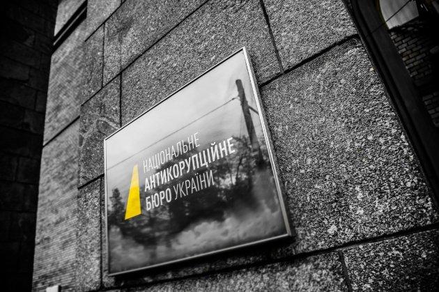 В. о. керівника САП підписав підозру заступнику керівника Офісу президента Олегу Татарову