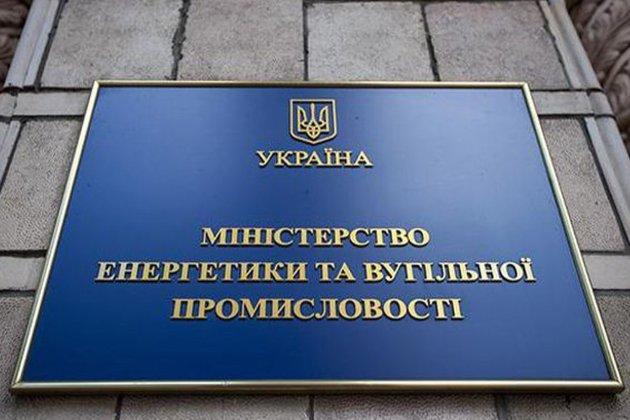 Разумков розкритикував призначення Вітренка в. о. міністра енергетики