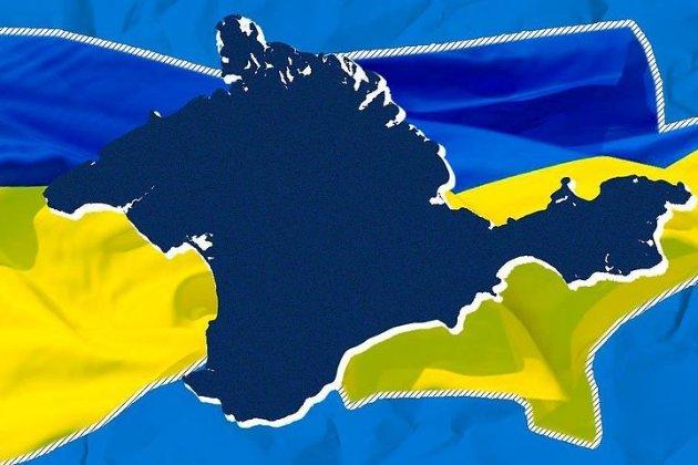 Україна презентувала Європарламенту «Кримську платформу»