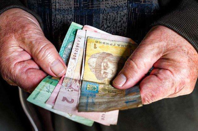 Пенсійний фонд оштрафував «Укрпошту» за завчасну виплату пенсій