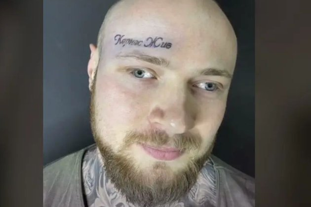 «Кернес жив». Харків'янин зробив собі на лобі татуювання на честь мера
