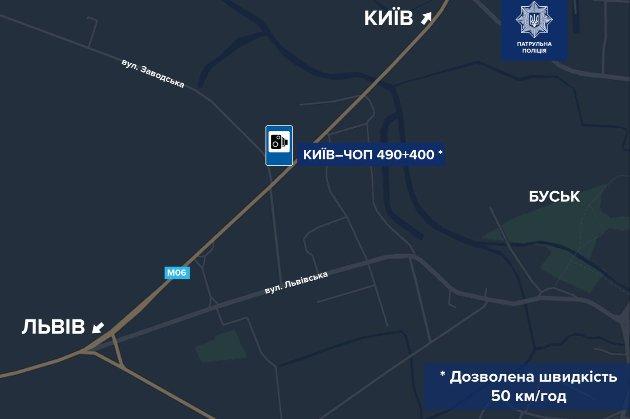 З 30 грудня на Львівщині запрацює система автофіксації швидкості машин