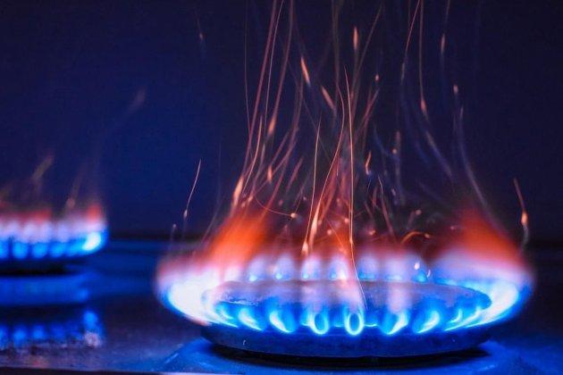 «Нафтогаз» підвищив ціну на газ для населення