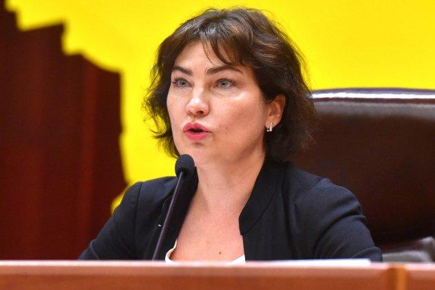Генпрокурор заявила, що справа Приватбанку «рухається у потрібному руслі»
