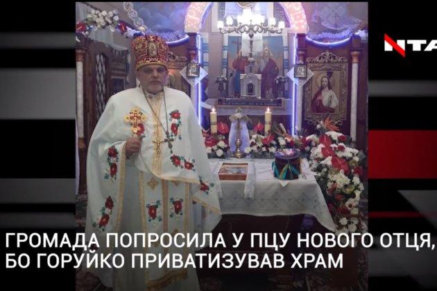 Львівський священник переписав церкву на дочку. Тепер він не пускає до храму вірян