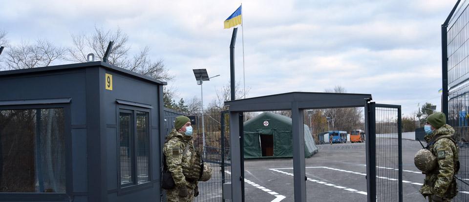 Чи варто створювати на Донбасі вільну економічну зону?