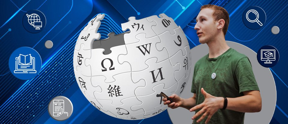Суперечки про Бандеру та помста за спойлери. Як живе Вікіпедія