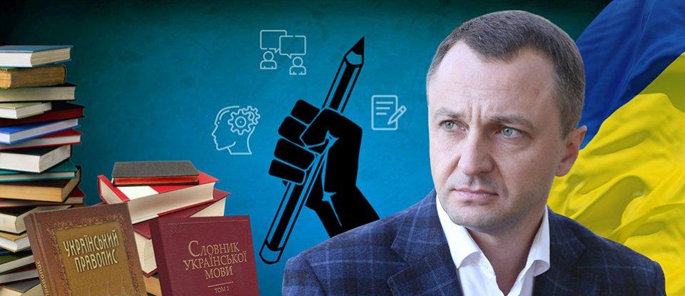 «Не може бути Росії в Україні» — Тарас Кремінь