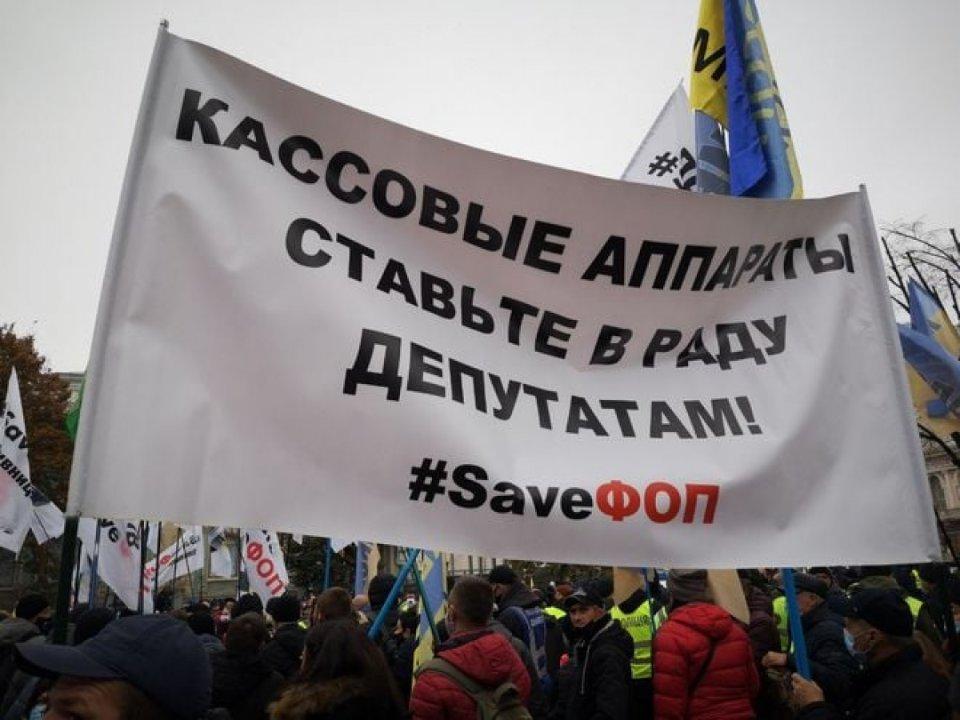 Акцію Save ФОП часто пов'язують з Медведчуком / 5.ua