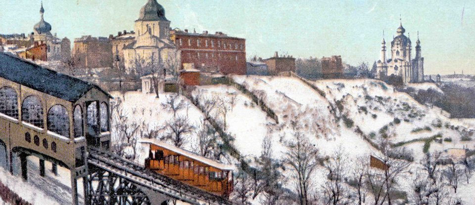 Вічні зимові проблеми. Як дореволюційний Київ переживав снігопади, морози та відлиги