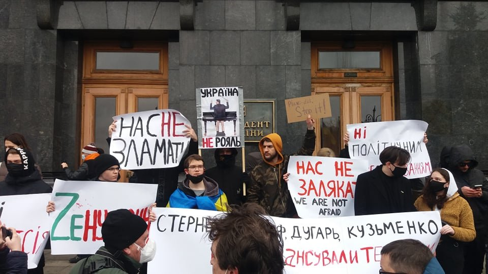 Євген Пилипчук / Chas News