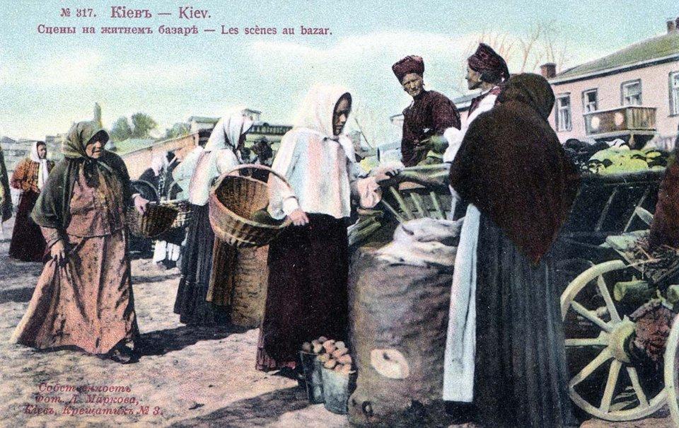 На київських ринках можна було з легкістю зустріти шахраїв