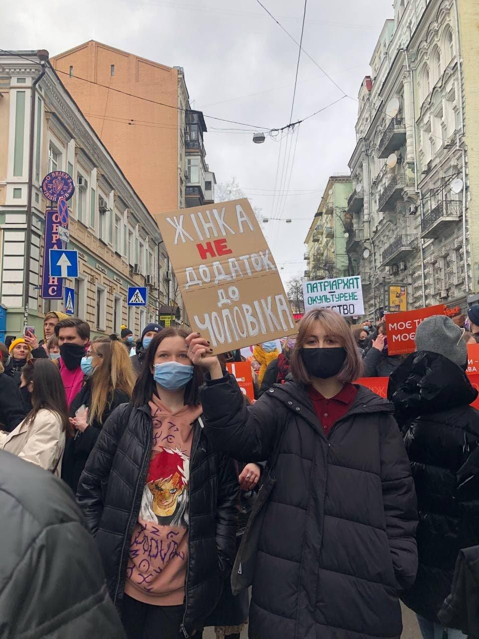 Анна-Вероніка Краснопольська / Chas News