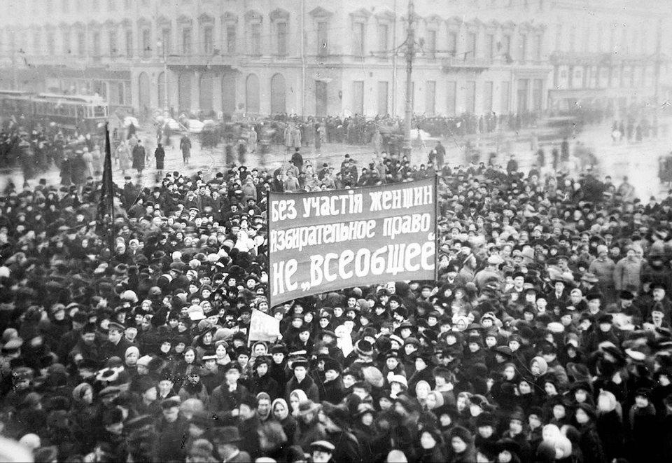 Мітинг за виборчі права жінок в Петрограді 19 березня 1917 року