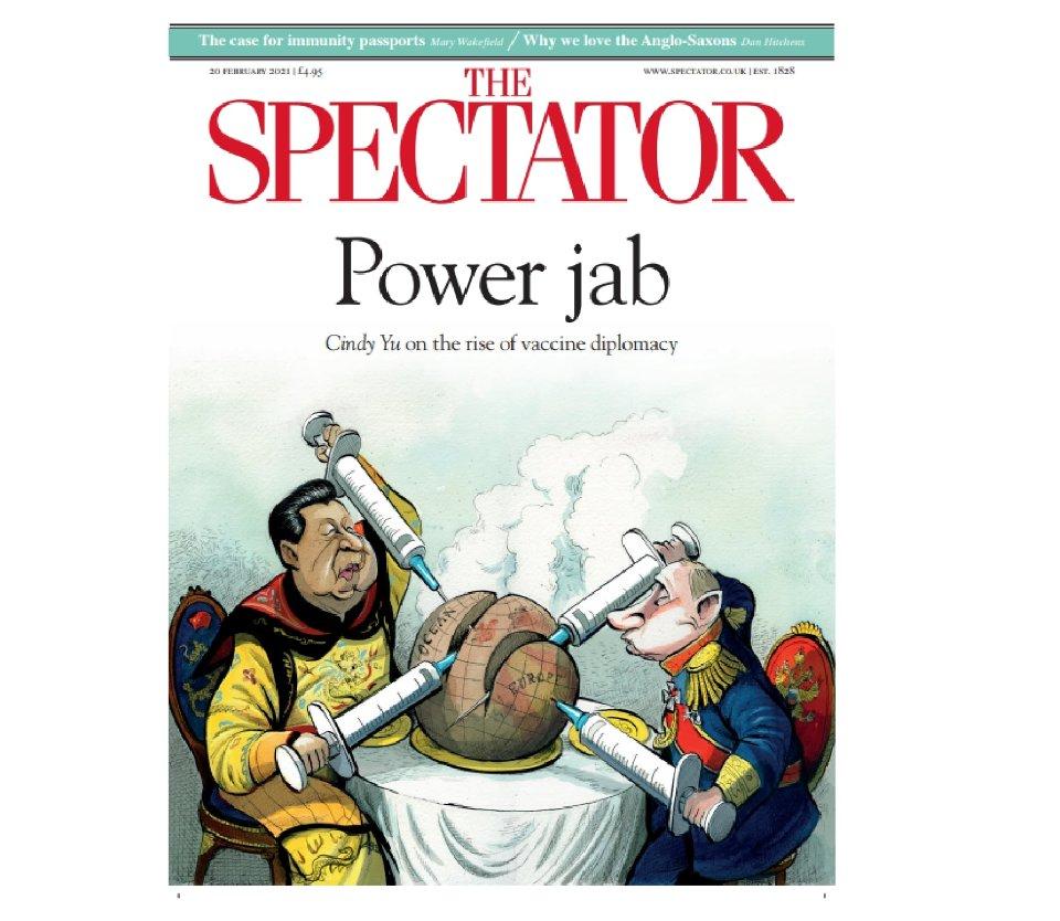 Та сама обкладинка / The Spectator