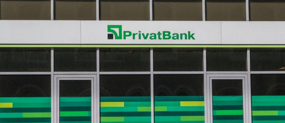 Генпрокуратура і НАБУ визнали висновки Kroll щодо виведення 8,2 млрд грн з «Приватбанку»