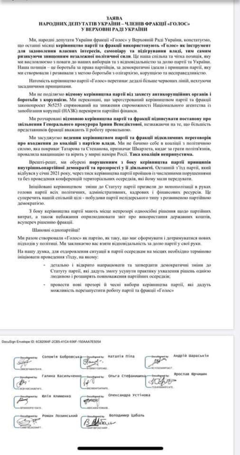 / Олександра Устінова