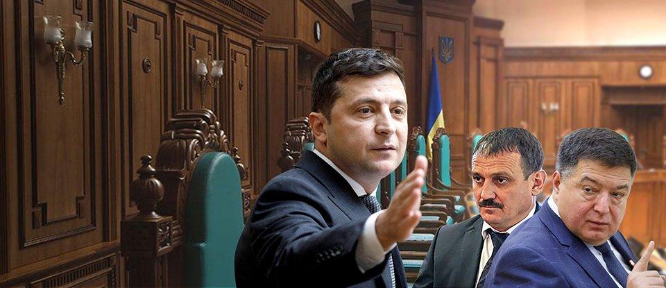 У пошуку попередників. Як Янукович допоміг Зеленському зрушити конституційну кризу