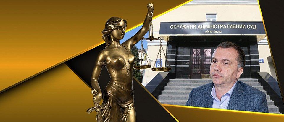 Вовчий білет. Чому президент хоче ліквідувати Окружний адмінсуд Києва