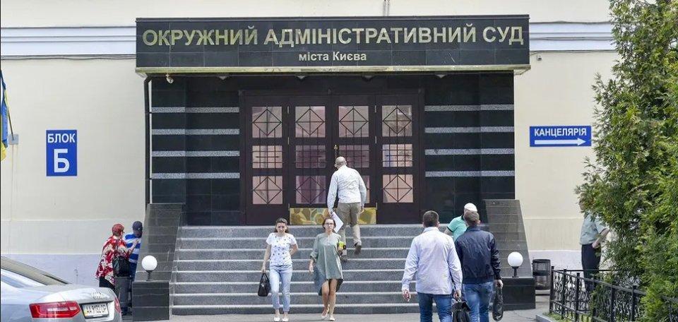 Окружний адмінсуд міста Києва вже давно не зникає з центру уваги суспільства та ЗМІ
