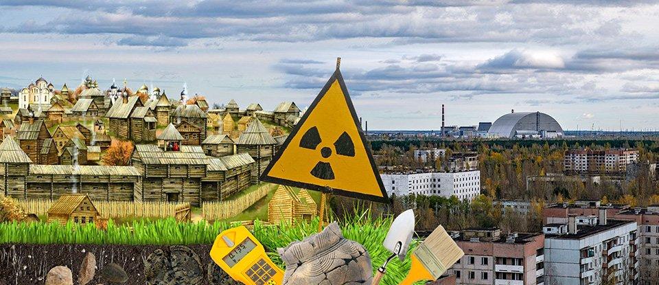 Давнє місто Чорнобиль. Як проходять археологічні розкопки в зоні відчуження