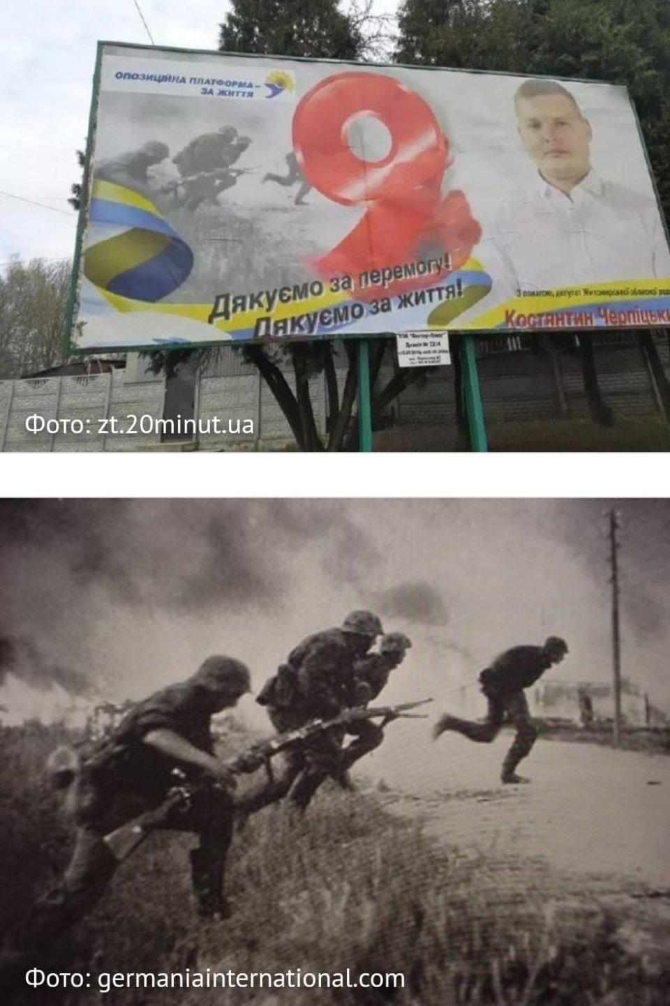 / Facebook Олега Медуниці
