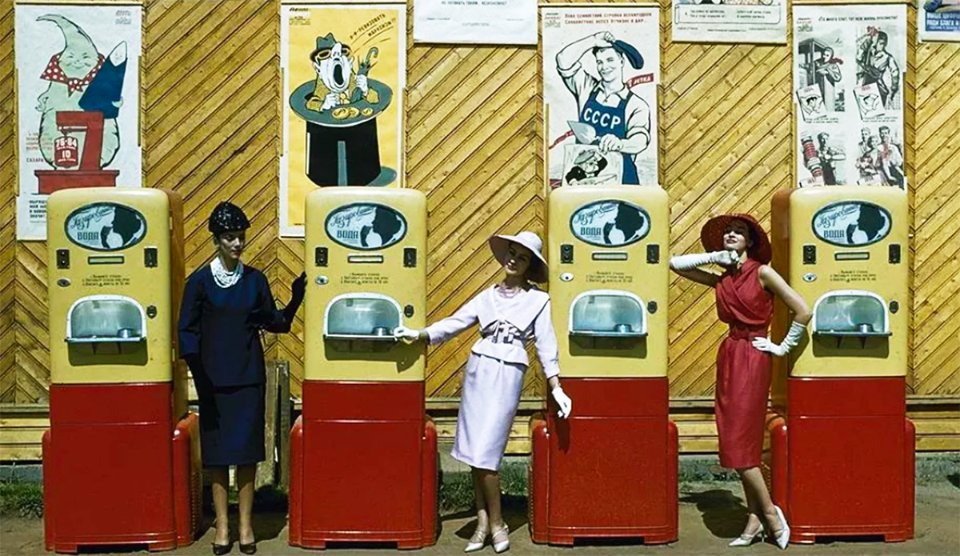 Моделі  Dior позують біля автоматів з продажу газованої води в московському парку Горького. Червень 1959 року