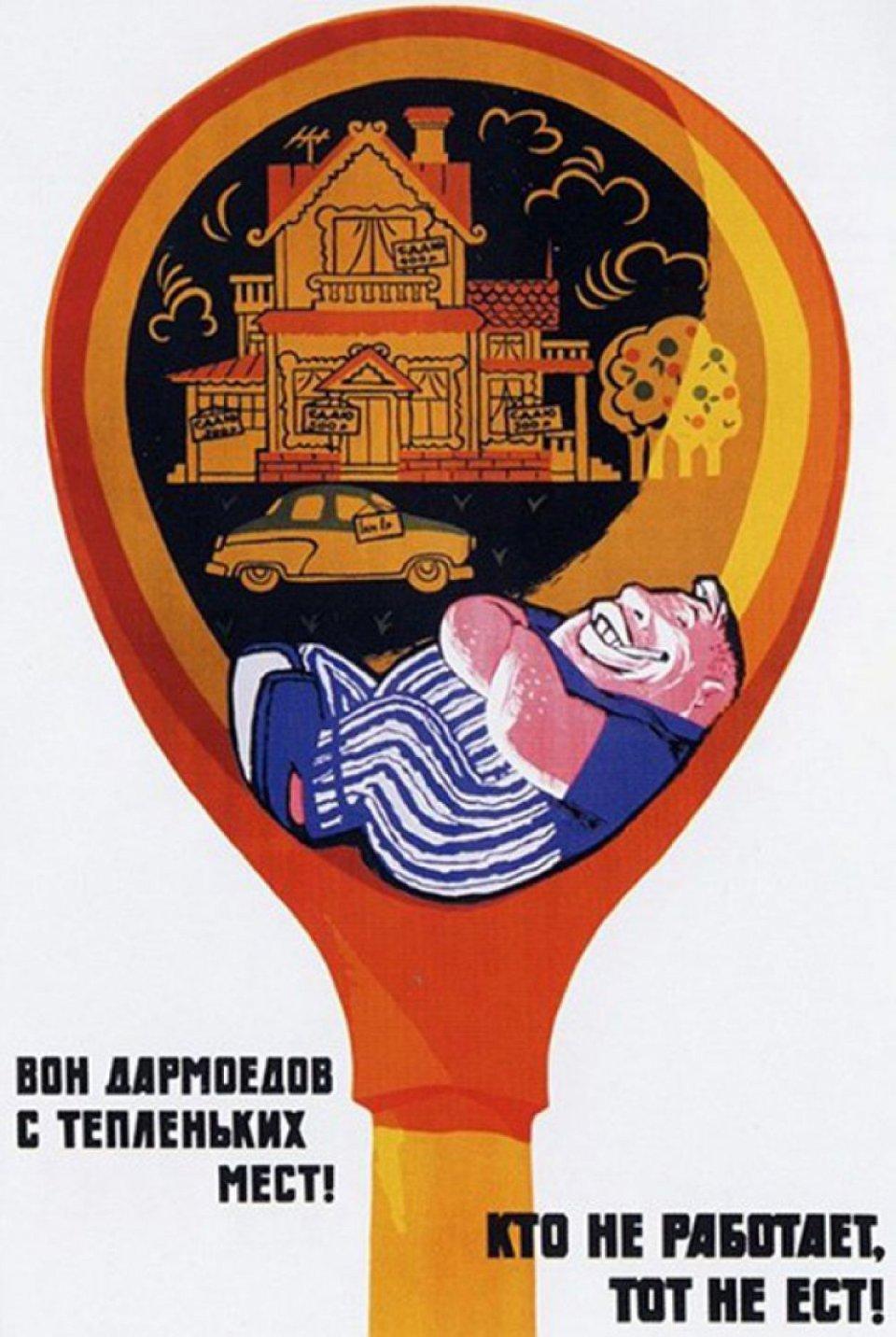 58 Конституції УРСР 1978 року наголошувала, що «ухилення від суспільно корисної праці є несумісним з принципами соціалістичного суспільства»