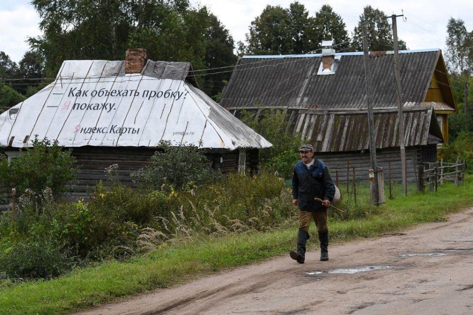 Рівень життя росіян падає з року на рік