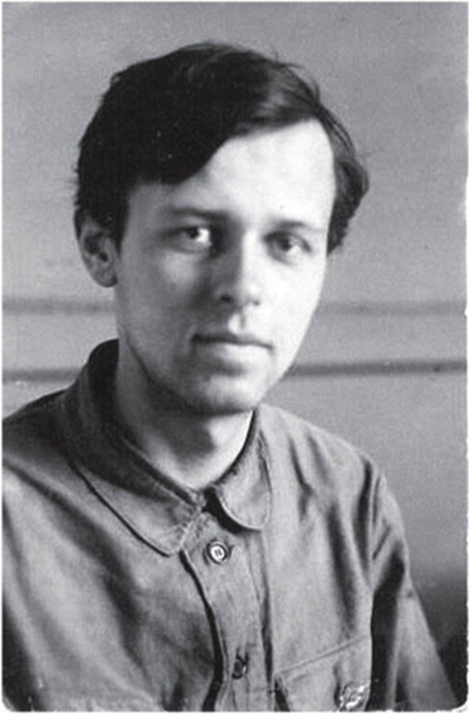 Сахаров у 1943 році