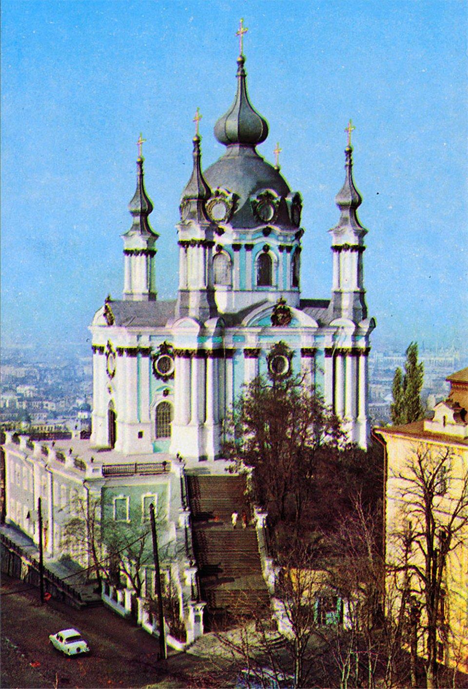 Андріївська у 1970 роках