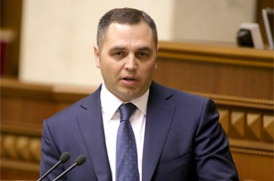 Андрій Портнов