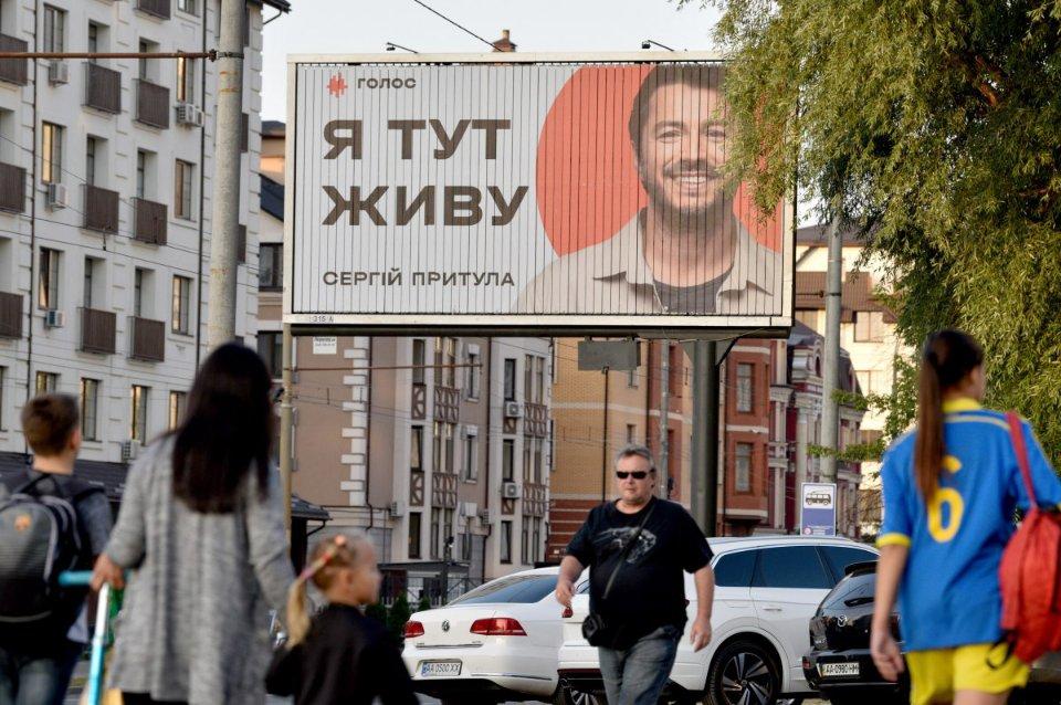 Притула був кандидатов у мери Києва / УНІАН