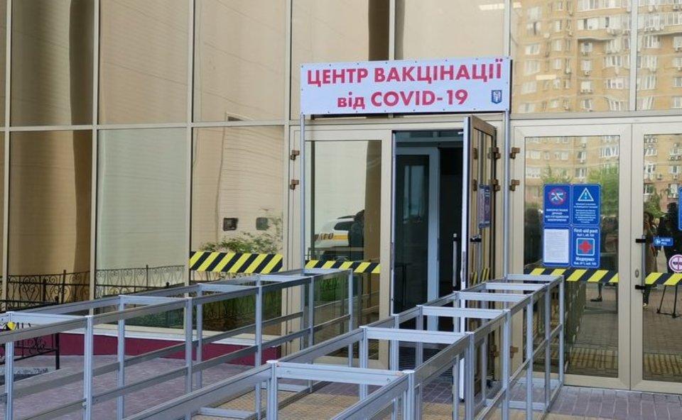 В Україні нарешті запрацювали центри масової вакцинації