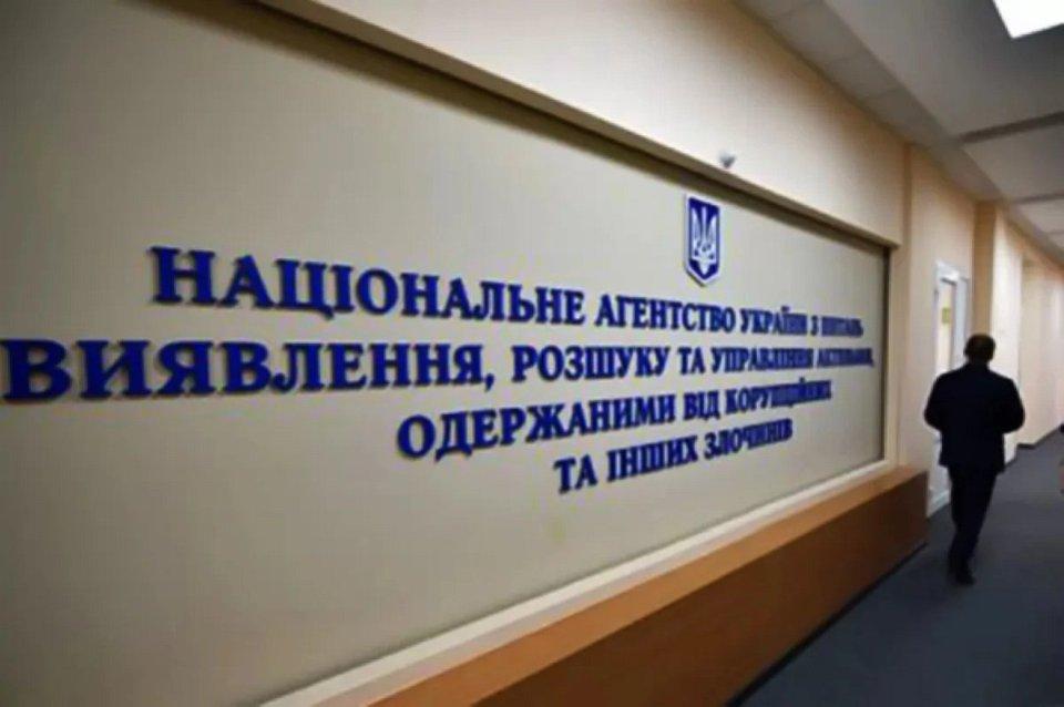 Офіс АРМА