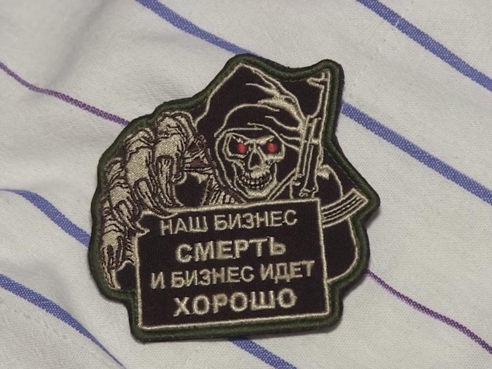Імітація шеврону ПВК «Вагнер»