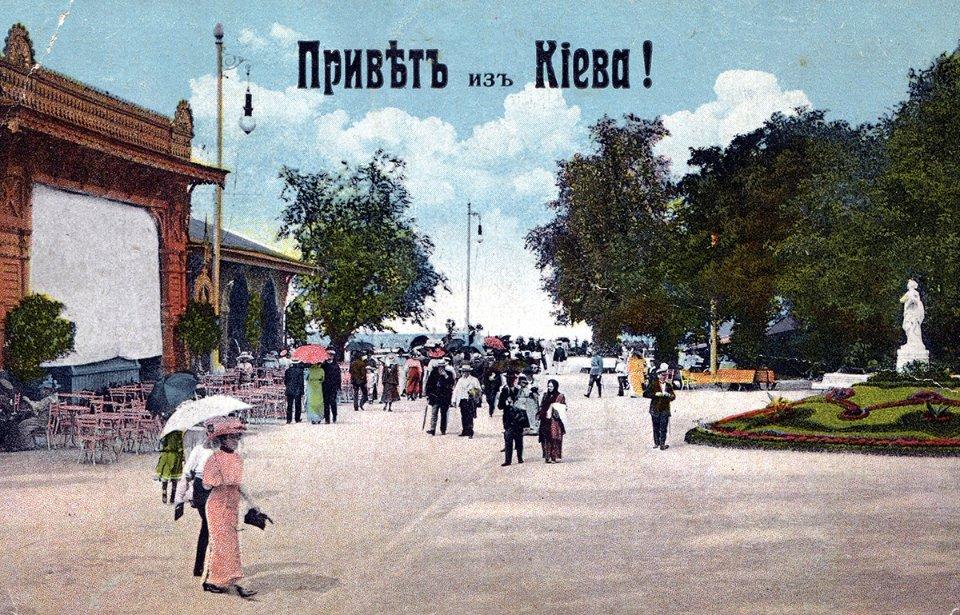 Парки завжди були окрасою Києва та добре рятували від спеки