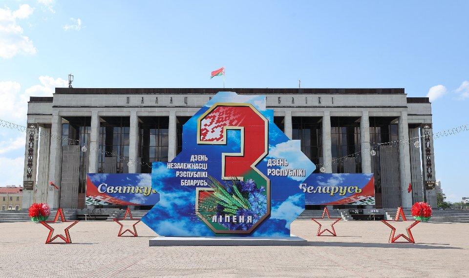 Святкування дня незалежності Білорусі у Мінську