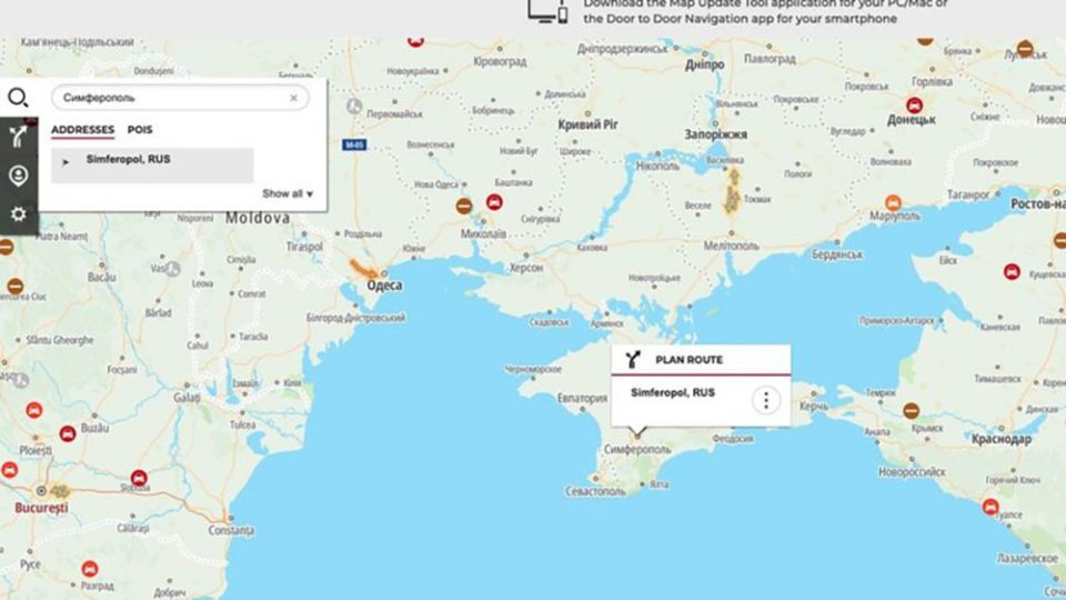 Навігаційний портал Nissan користувачам з російською ІР-адресою показує Крим російською територією