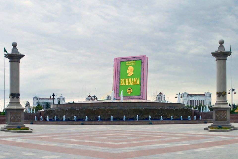 Пам'ятник книзі «Рухнама» Туркменбаши