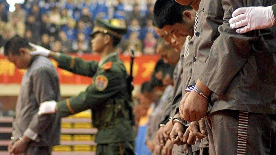 Страта у Китаї