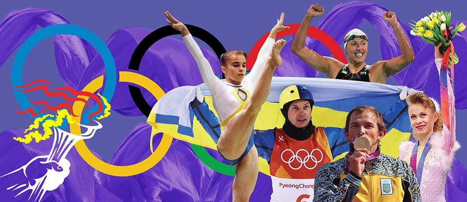 Тільки вперед! Топ-10 українських рекордсменів на Олімпійських іграх
