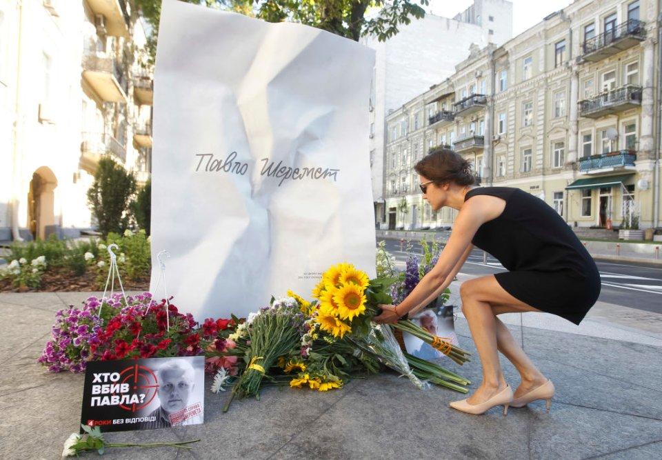 Справа про вбивство Павла Шеремета налаштувала проти Авакова громадянське суспільство / Getty Images