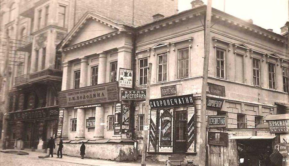 В 1811 році згоріла не лише ратуша, але й будинок Пилипа Лакерди на Контрактовій площі. Взамін магістрат видав йому новий будинок на початку Андріївського узвозу. Фото початку ХХ століття.