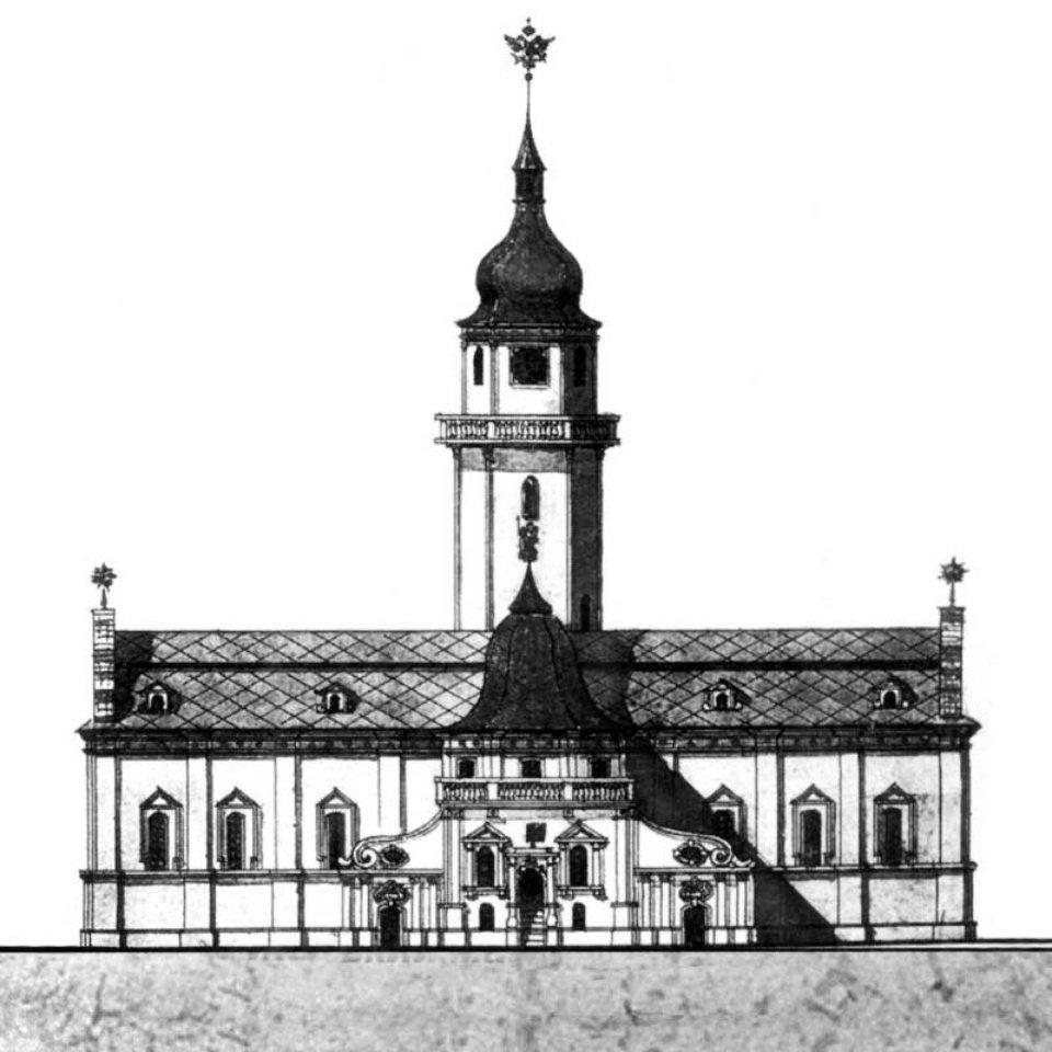 В 1811 році масштабна пожежа на Подолі знищила міську Ратушу, а разом з нею і велику частину фінансової звітності.