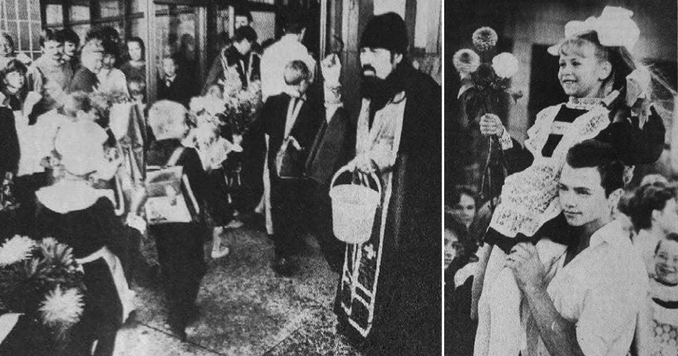 Перший дзвоник 1991 року в київській школі №293 / газета «Вечірній Київ»