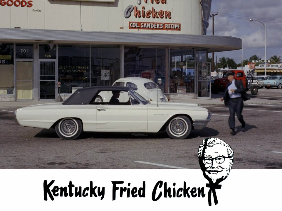 Kentucky Fried Chicken у фільмі про Джеймса Бонда