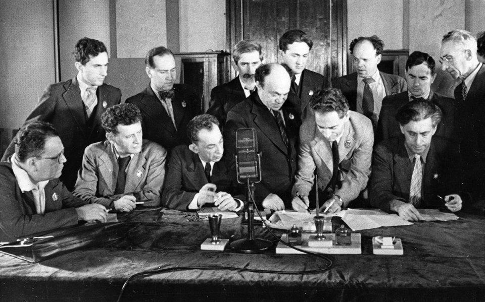 Члени Єврейського антифашистського комітету в 1941 році